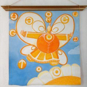L'Ange Papillon, peinture de Vivien Lacueille